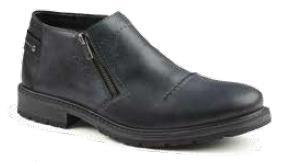 Robust mit Reißverschluss: starker Auftritt mit Schuhen von Rieker.